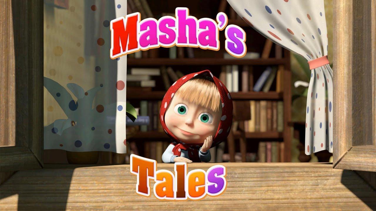 Mashas Tales Netflix